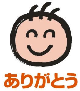 5月 ぺっこリフォーム相談会